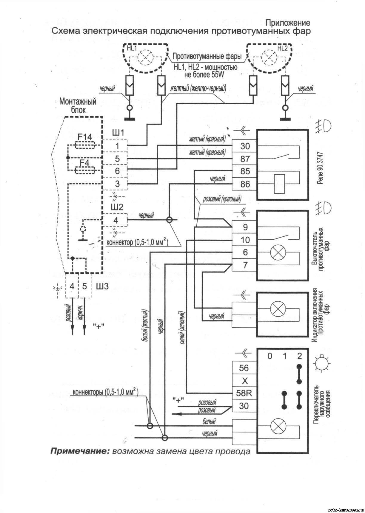 Как подключить птф через реле схема фото гранта